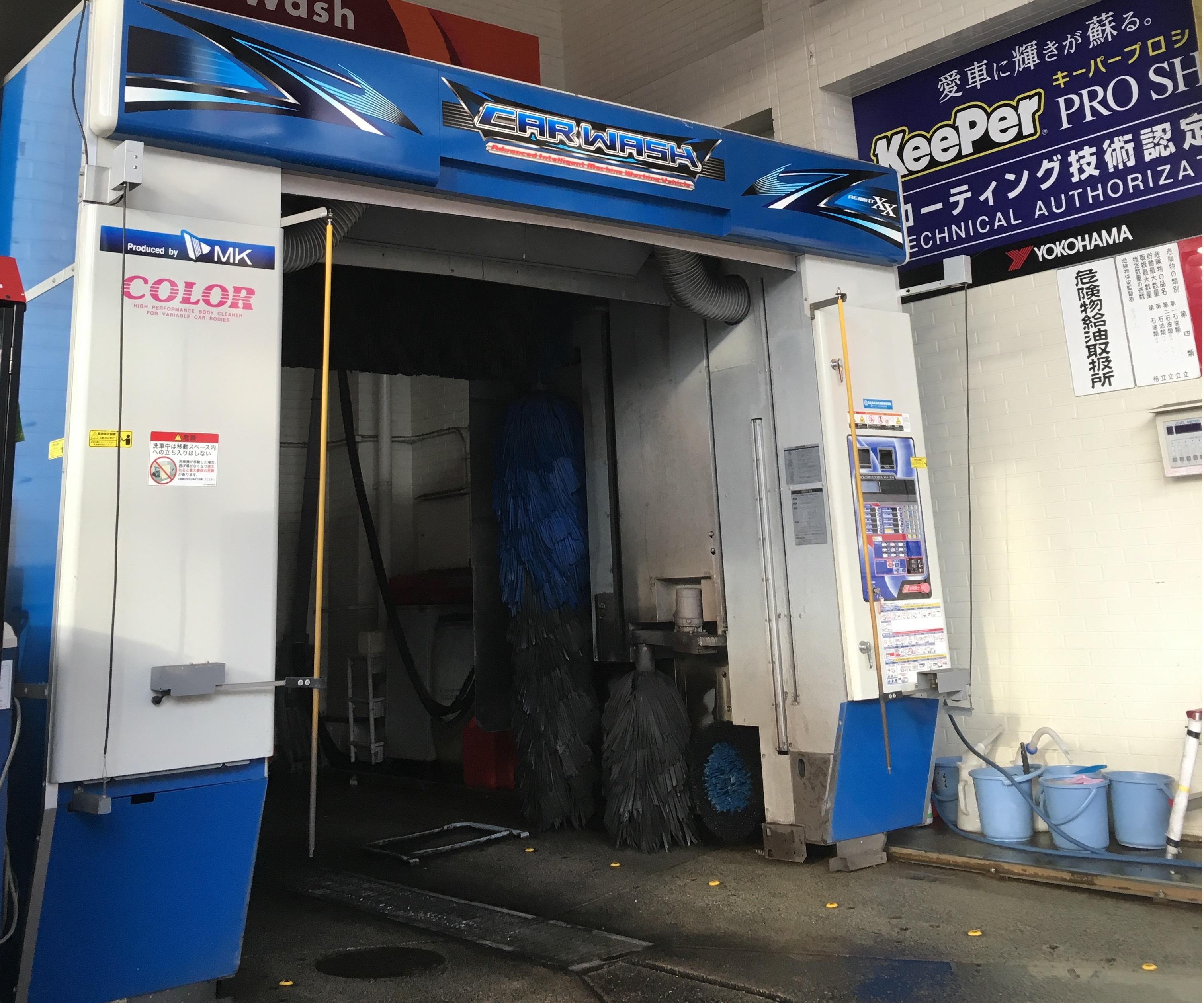 スーパーシャンプー洗車