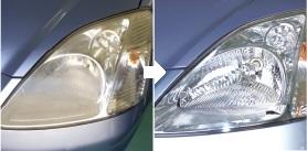 ヘッドライトクリーン&プロテクト(左右両方)